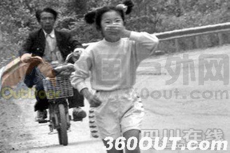 成都10岁长跑女神童要从海南跑到西藏攻略峨眉山v女神二日图片